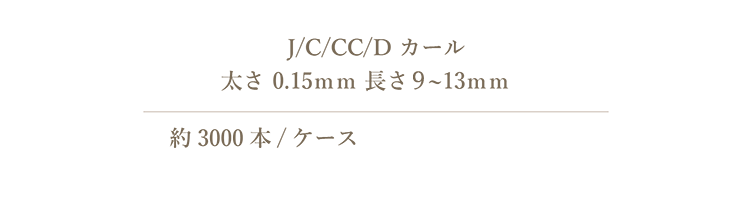 ILLUMINA COLOR SABLE(イルミナカラーセーブル)仕様・価格