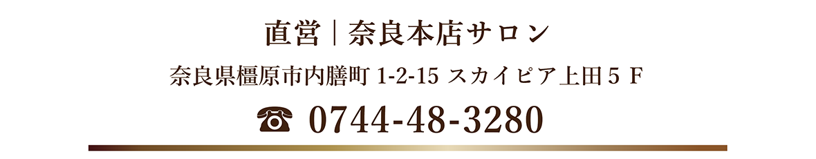 イルミナラッシュ-大阪サロン | 大阪市中央区内本町1丁目1番8号 アプリコ 1002号 | tel.06-4790-9101